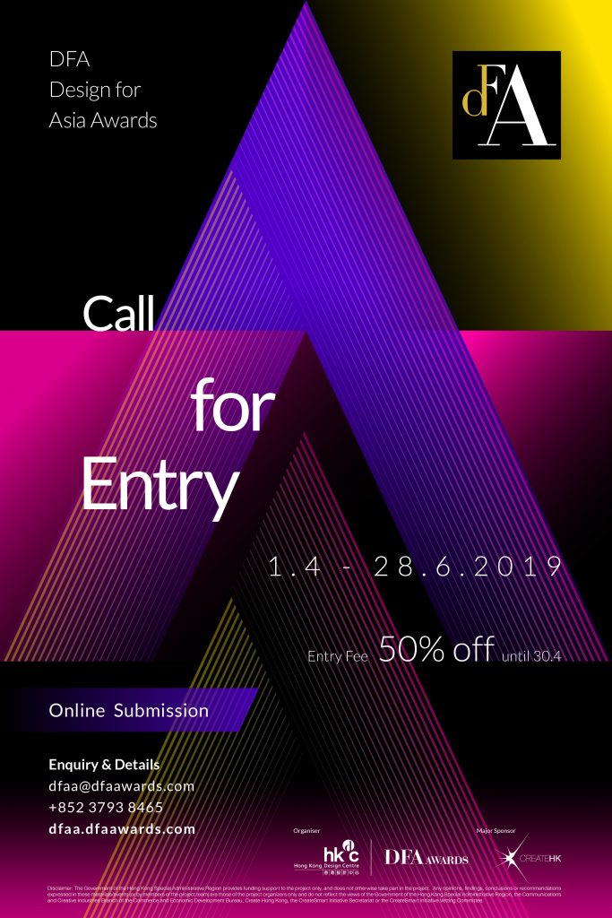 DFA Design for Asia Awards 2019