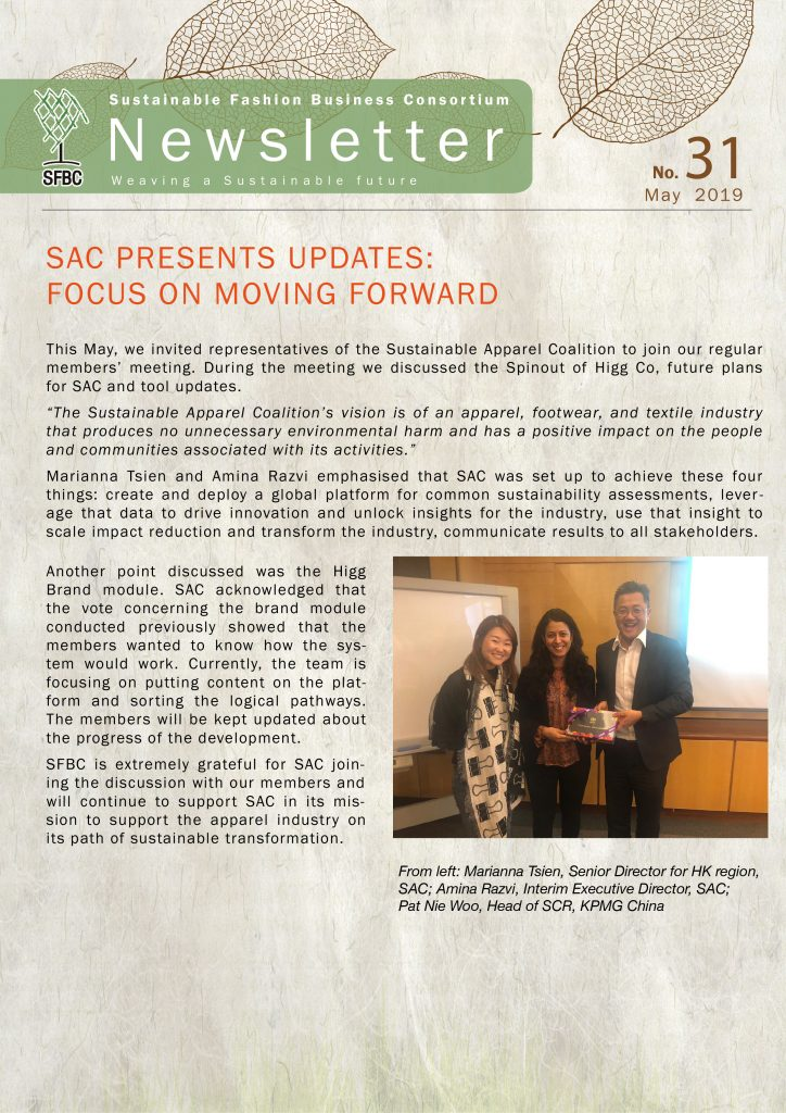 SFBC 31st Newsletter