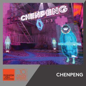 「Hong Kong Showroom」及「Pop-Up Space」
