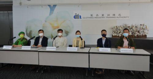 網上研討會「可持續發展策略思維論壇」(2020年8月21日)